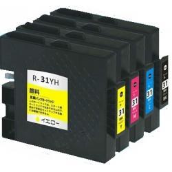 Cartucho de Tinta Ricoh GC 31 Multipack 4 tintas Compatible